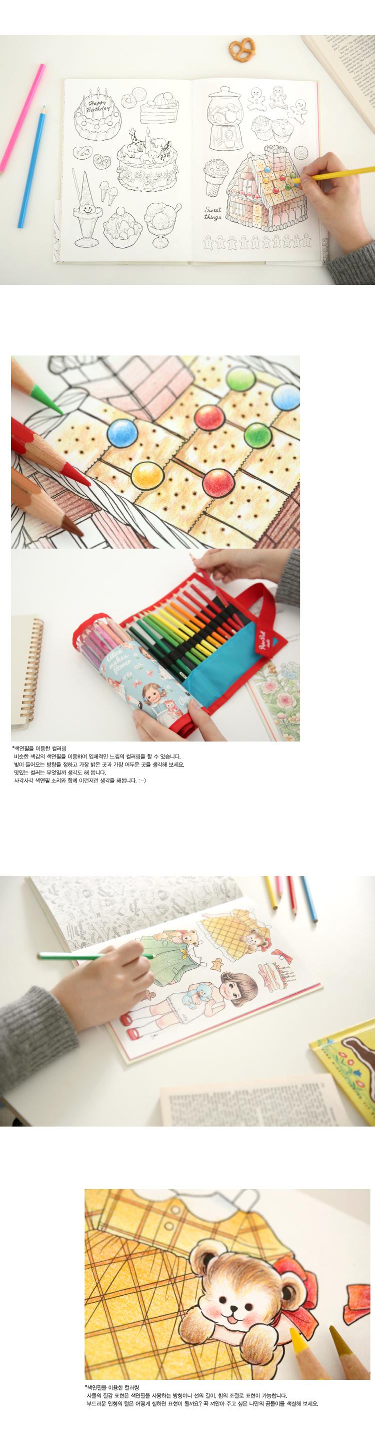 可爱女孩涂鸦填色绘画书  材质:纸 尺寸:185*260mm,64页 产地:韩国